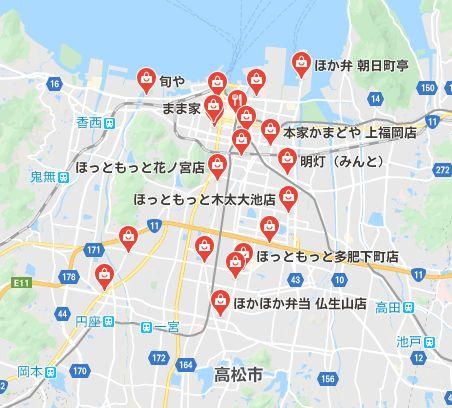 店 弁当 高松 内 の 市