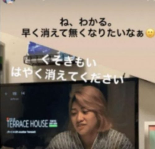 木村花 リスカ